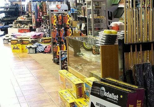 Somerset Sport Shop